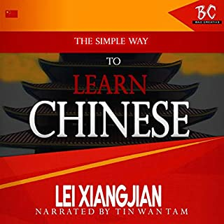 The Simple Way to Learn Chinese cover art