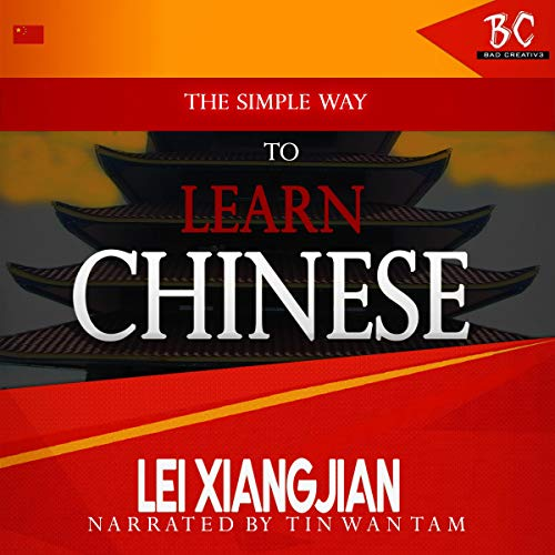 The Simple Way to Learn Chinese audiobook cover art