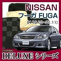 【DELUXEシリーズ】NISSAN日産ニッサン フーガ FUGA フロアマット カーマット 自動車マット カーペット 車マット(H16.10~21.11,Y,PY,PNY50) エデンベージュ ab-ni-fuga-16y50-delebg