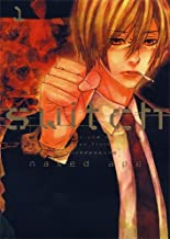 switch the volume on Dragon Fruit 1巻 限定版 (IDコミックス ZERO-SUMコミックス)