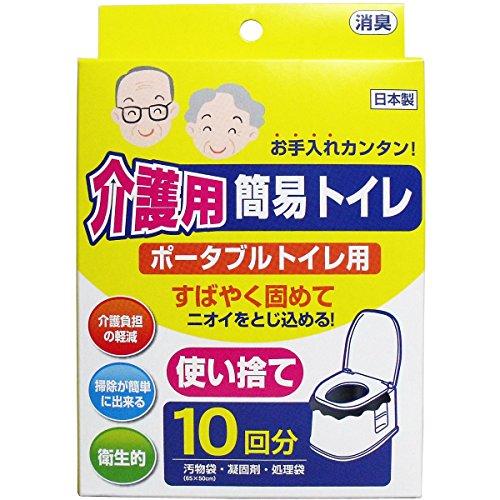ポータブル 簡易介護トイレ 掃除が簡単に出来る 使いやすい 介護用簡易トイレ ポータブルトイレ用 10回分【4個セット】