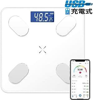 体脂肪計 体重・体組成計 USB充電式体重計 スマートスケール Bluetooth 体重計 体重/体脂肪率/体水分率/推定骨量/基礎代謝量/内臓脂肪レベル/BMIなど スマホで同期分析 iPhone/Android アプリで 日本語対応 アプリ データ記録 健康管理