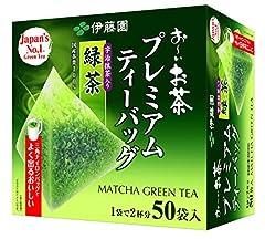 Premium Bag Green Tea
