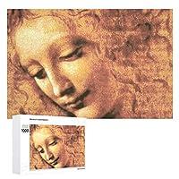 INOV レオナルド・ダ・ヴィンチ著美しい女性 ジグソーパズル 木製パズル 1000ピース インテリア 集中力 75cm*50cm 楽しい ギフト 誕生日プレゼント