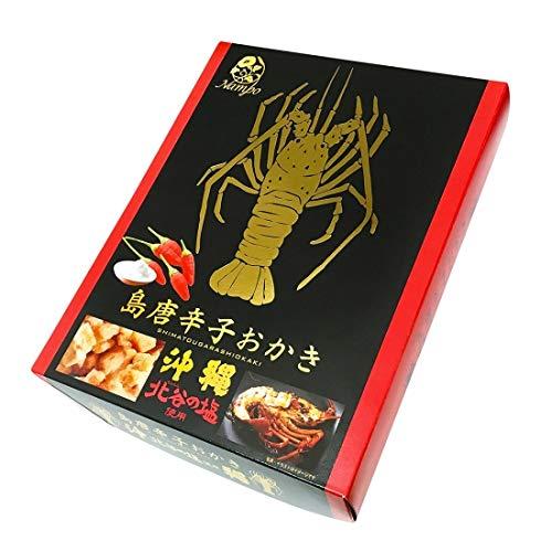 沖縄島唐辛子おかき箱(20g×8袋入り) ×3箱