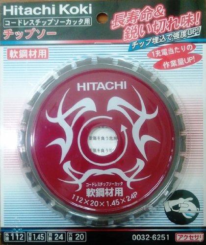 HiKOKI(ハイコーキ) 旧日立工機 チップソー 軟鋼材用 径112mm 24枚刃 チップソーカッターCD7SA、CD7用 0032-6251