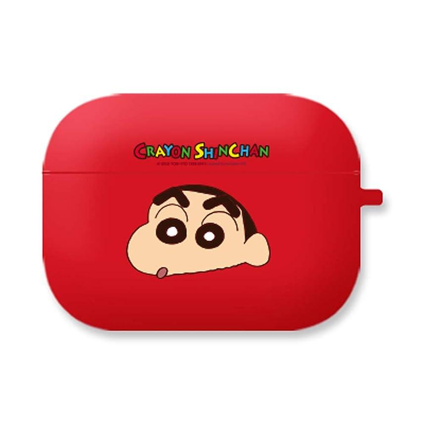 誘導に渡って危険なクレヨンしんちゃん エアーポッズ プロ シリコン ケース Crayon Shinchan Airpods Pro Silicon Case エアーポッズ プロ 保護 カバー [並行輸入品] (RED)