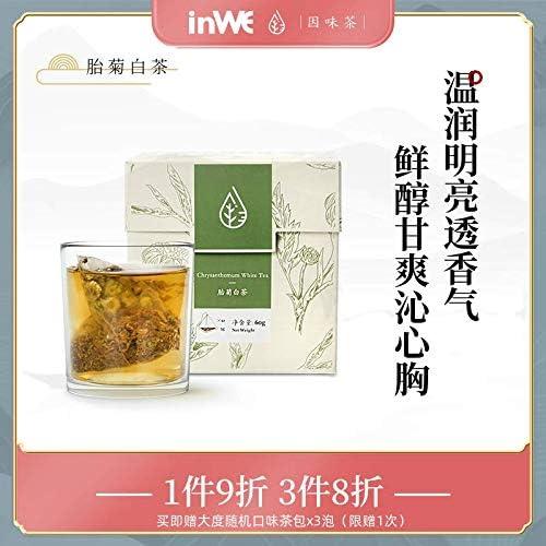 Wholesale Yinwei Max 44% OFF Taiju White Tea Chrysanthemum Silver Baihao Triang Needle