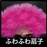 ふわふわ扇子【大】 ディスコ扇子 カラーおまかせ [4777]