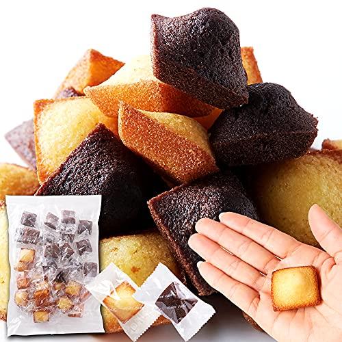 天然生活 プチフィナンシェ&プチチョコフィナンシェ (30個) 個包装 洋菓子 おやつ お徳用 スイーツ ギフト 詰め合わせ