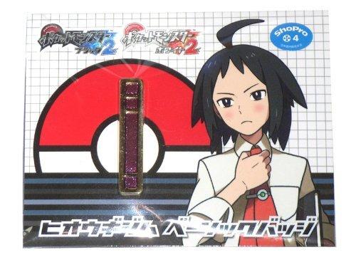 Pokèmon B2W2 badge collection / A blackberry lily basic gym badge (japan import)