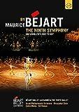 モーリス・ベジャール振付 ベートーヴェン「第九交響曲」[KKC-9124][DVD]