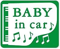 imoninn BABY in car ステッカー 【マグネットタイプ】 No.42 ピアノ (緑色)