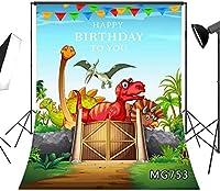 新しいお誕生日おめでとう背景7x10ftファブリックジャングル恐竜写真の背景カスタマイズされたパーティーの装飾子供子供ポートレート写真ブース小道具洗える