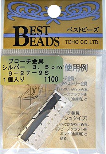 TOHO ブローチ金具 貼り付け面約3.5cm 9-27-9S シルバー 1ヶ入り