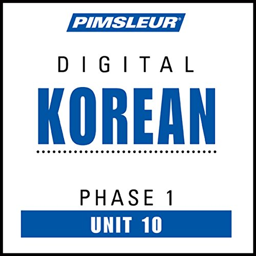 Korean Phase 1, Unit 10 audiobook cover art