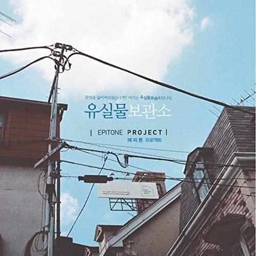 Epitone Project