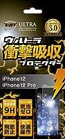 アテネ電機 iPhone 12/12 Pro用ガラスフィルム ウルトラ衝撃吸収プロテクター BE-038C