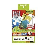 (まとめ)エレコム ハガキ 両面マルチプリント紙 EJH-M200【×3セット】 ds-1621333