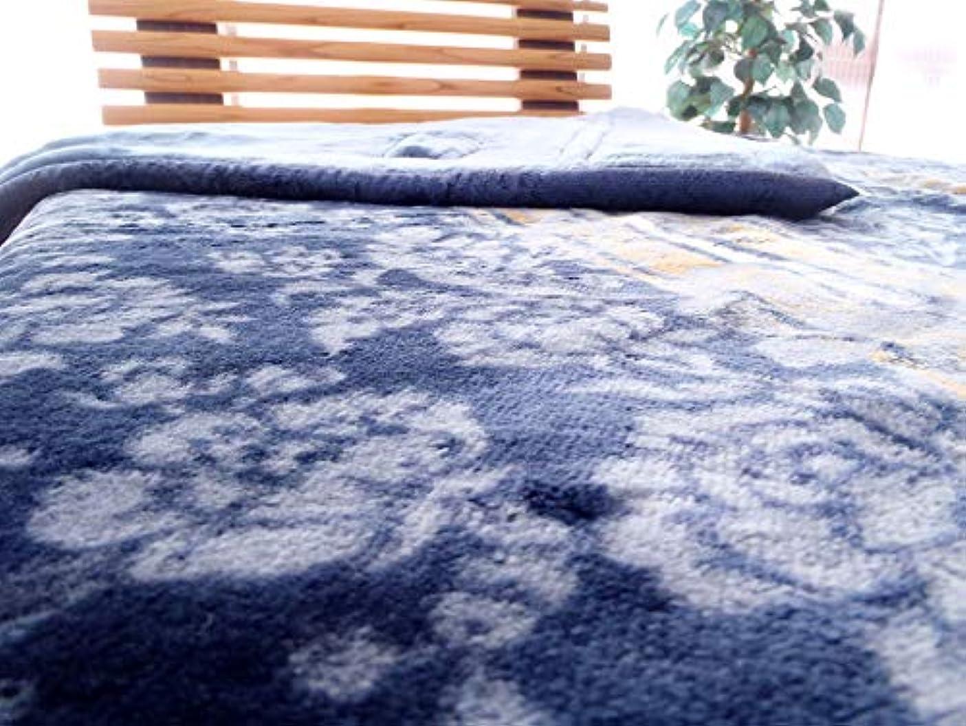 曲げるメディック天の西川リビング シングルサイズ アクリル 合わせ毛布(日本製) (ネイビー色)