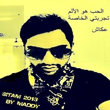 Ganja By MAddy