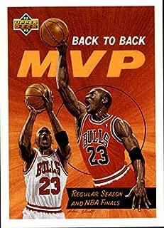 1992-93 Upper Deck #67 Michael Jordan MVP - NM