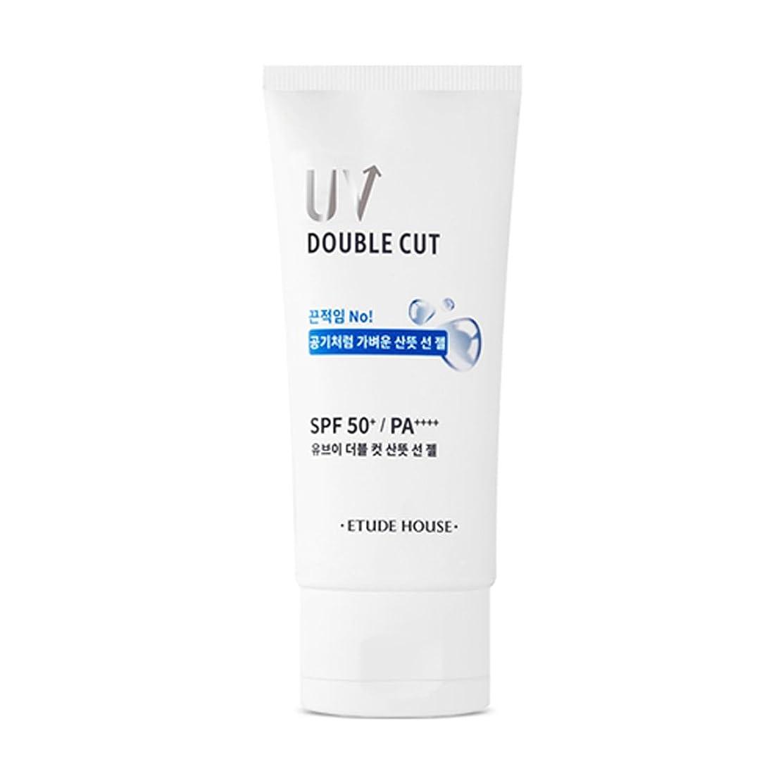 ETUDE HOUSE エチュードハウス UV DOUBLE CUT FRESH SUN GEL SPF 50+ PA+++ 50ml/1.69 fl.oz