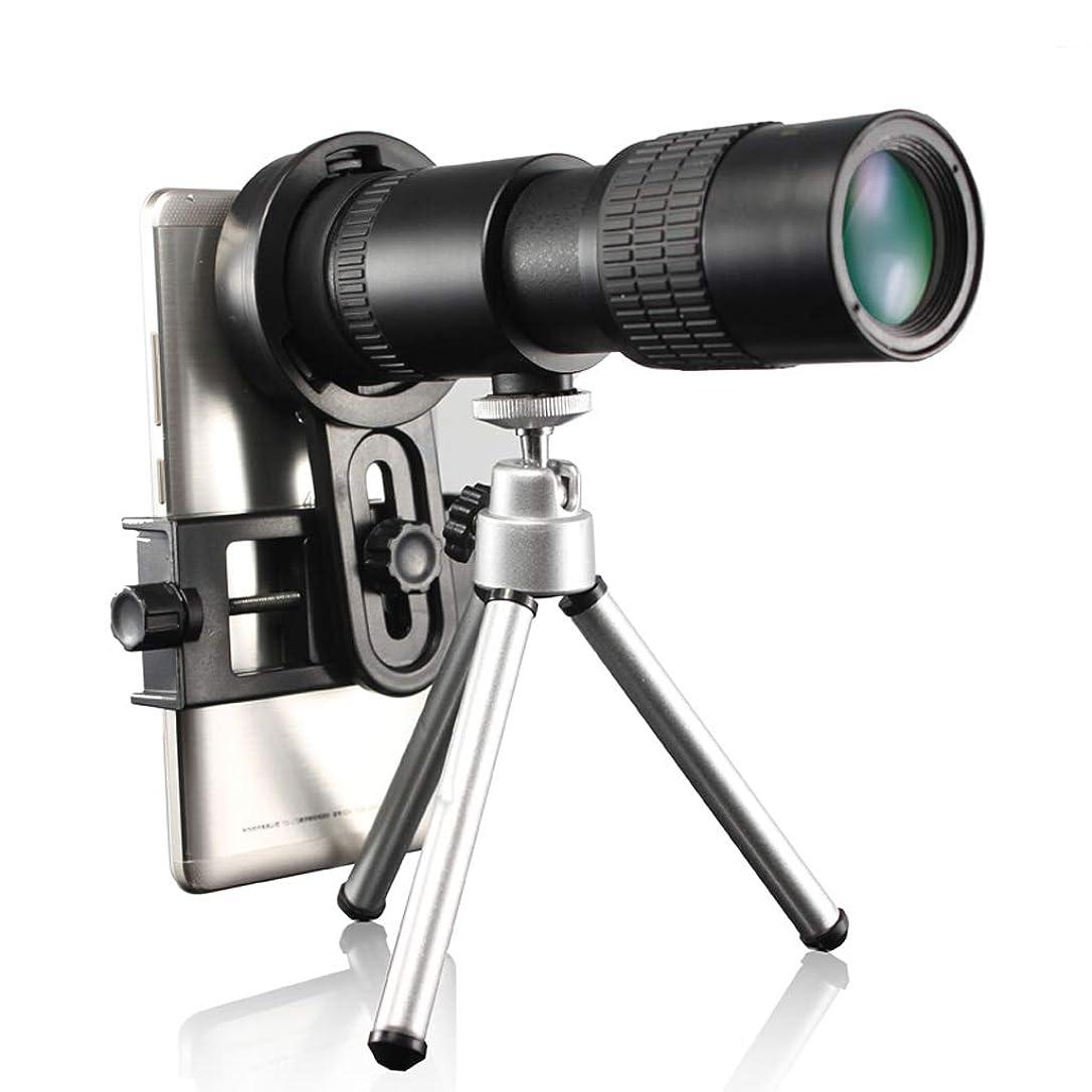 倒錯力意味のある単眼望遠鏡10-30×30ズーム高精細携帯電話カメラ屋外旅行ポータブル+三脚+電話クリップ (サイズ さいず : 2#)