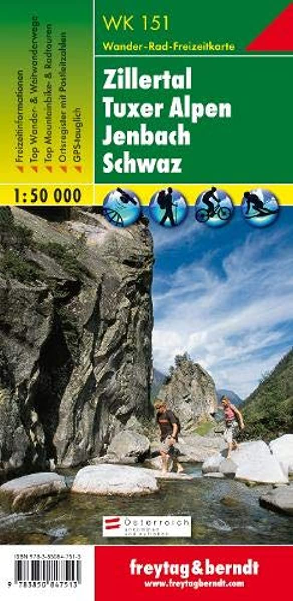 ハイライト覚醒遡るZillertal - Tux Alps - Jenbach - Schwaz Hiking + Leisure Map 1:50 000 (Hiking Maps of the Austrian Alps)