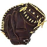 W.Z.H.H.H Gants Bâton de Gant de Base-Ball et Receveur de Gant de Softball Jet Droit (Portant la Main Gauche) 33,5 Pouces (Color : Marron)