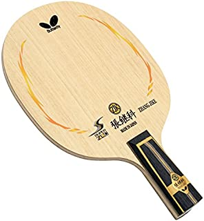 Butterfly Zhang Jike Super ZLC CS Blade Table Tennis Blade | Chinese Style Penhold Blade | Zhang Jike Super ZLC CS Blade | Made in Japan