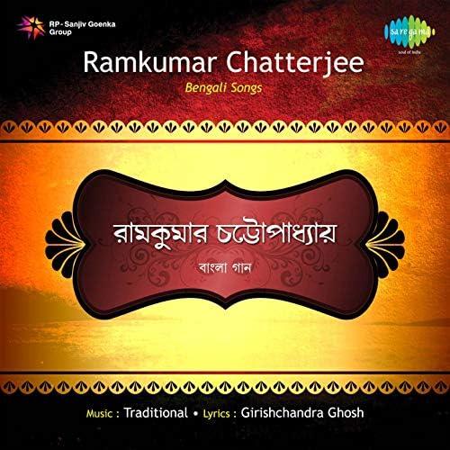 Ram Kumar Chatterjee & Sreekumar Chatterjee