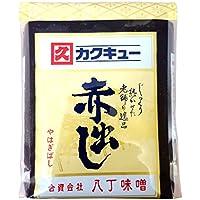 Kakukyu Aka Dashi Hatcho Miso - Pasta de soja roja con caldo de pescado, 1 kg