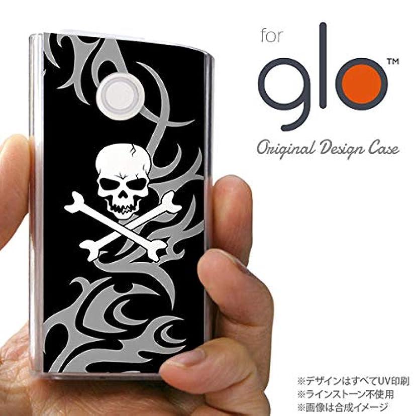 比類なき割り込み薄暗いglo グローケース カバー グロー ドクロ白 グレー nk-glo-870