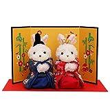 【プティルウ】小さなお子様も親しみやすいひな人形♪幸せ運ぶ 「雛バニー」 (ノーマル)