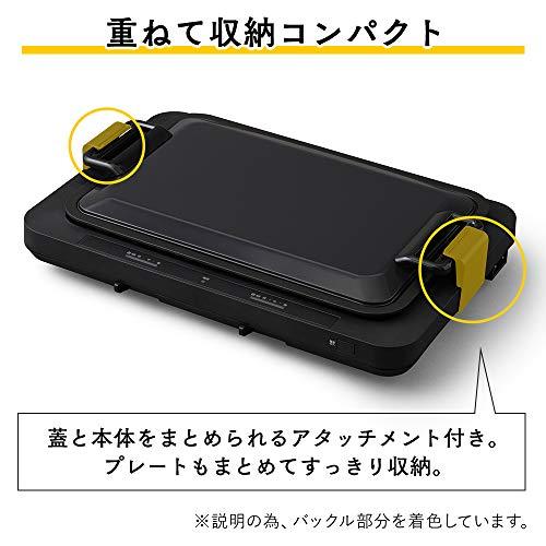 アイリスオーヤマホットプレートたこ焼き平面タイプ左右温度調整2枚アタッチメント付ブラックWHP-012-B