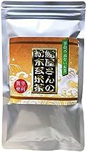 鮨屋さんの粉末玄米茶100g   粉末茶   静岡県産茶葉使用   チャック付き袋使用   駿府堂茶舗