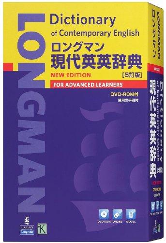 『カシオ 電子辞書 エクスワード プロフェッショナルモデル XD-B10000』の6枚目の画像