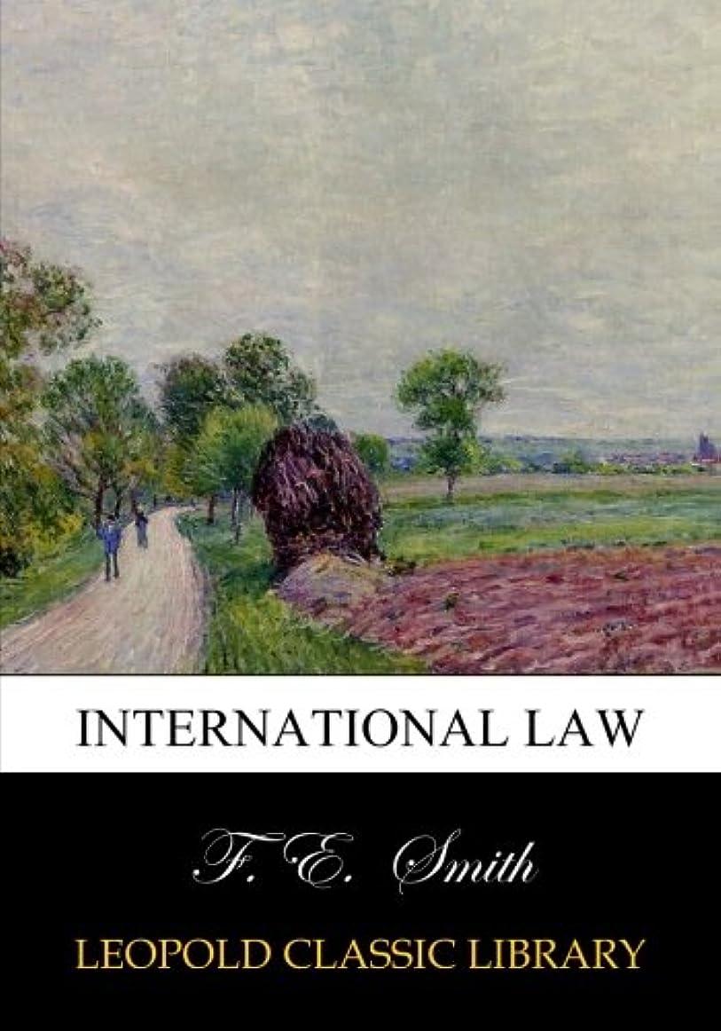 動的ループ寝室International law
