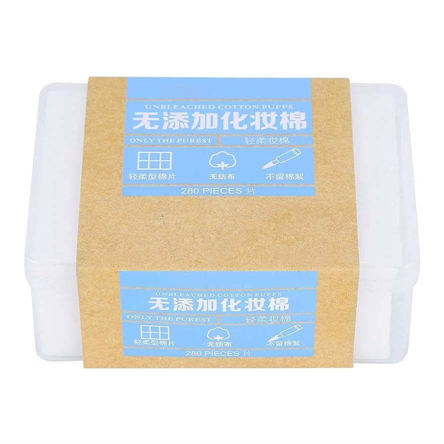 外国人円形性能綿のメイク落とし、280Pcs化粧パッドフェイシャルスキンケア除去ワイプ