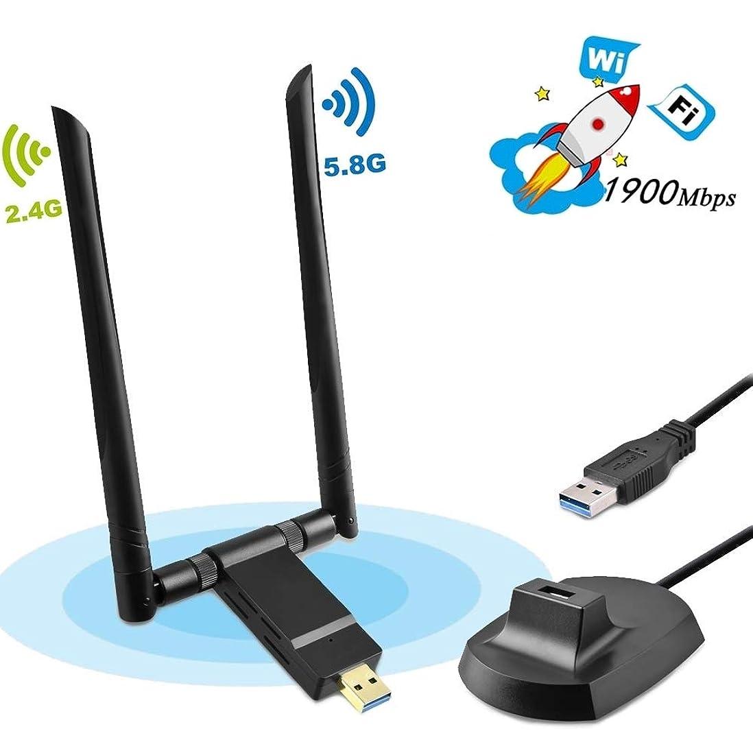 翻訳解明こんにちは1900Mbps WiFi無線LAN子機 5dBi ハイゲイン デュアルバンド 高速モデル アンテナ lanアダプター (5.8GHz/1300Mbps ;2.4 GHz/600Mbps)802.11ac技術 Windows10/8/7/XP/Vista/Mac/Linuxに対応