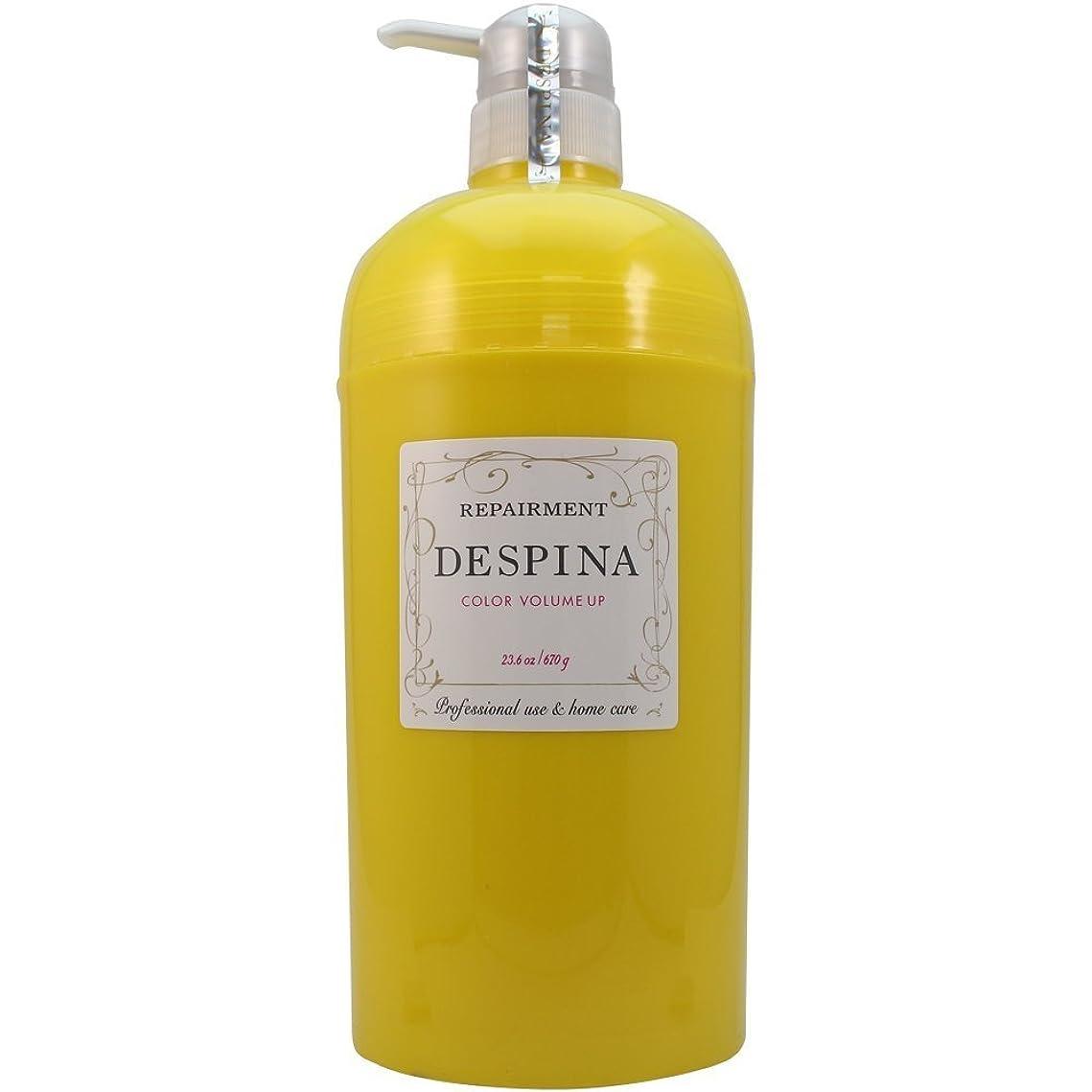植生皮肉なオーナメント中野製薬 デスピナ リペアメント カラー ボリュームアップ 670g