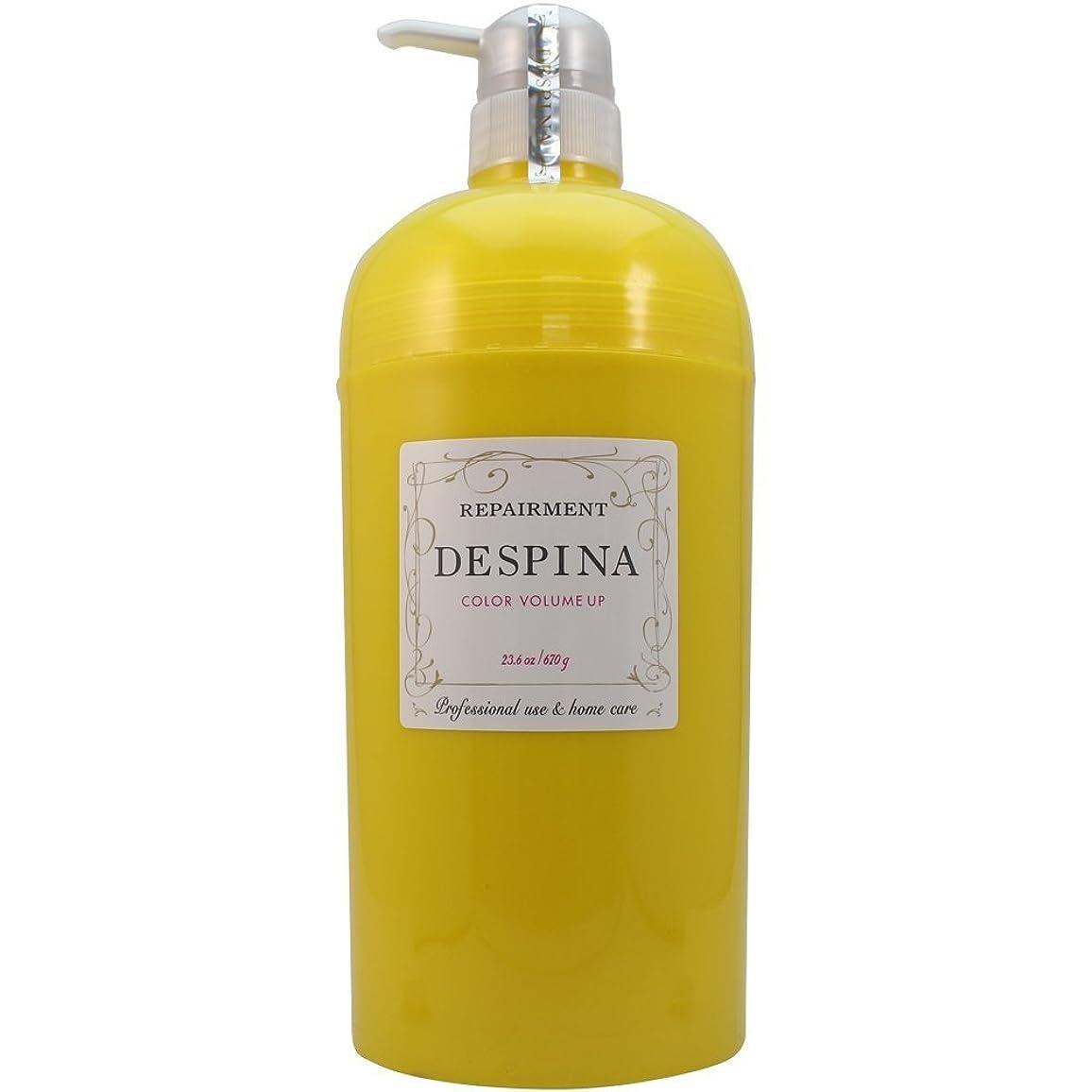 政権味付けありふれた中野製薬 デスピナ リペアメント カラー ボリュームアップ 670g