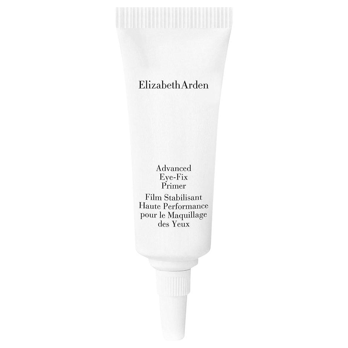 存在するそんなに黒エリザベスアーデン高度なアイフィックスプライマー7.5ミリリットル x2 - Elizabeth Arden Advanced Eye Fix Primer 7.5ml (Pack of 2) [並行輸入品]