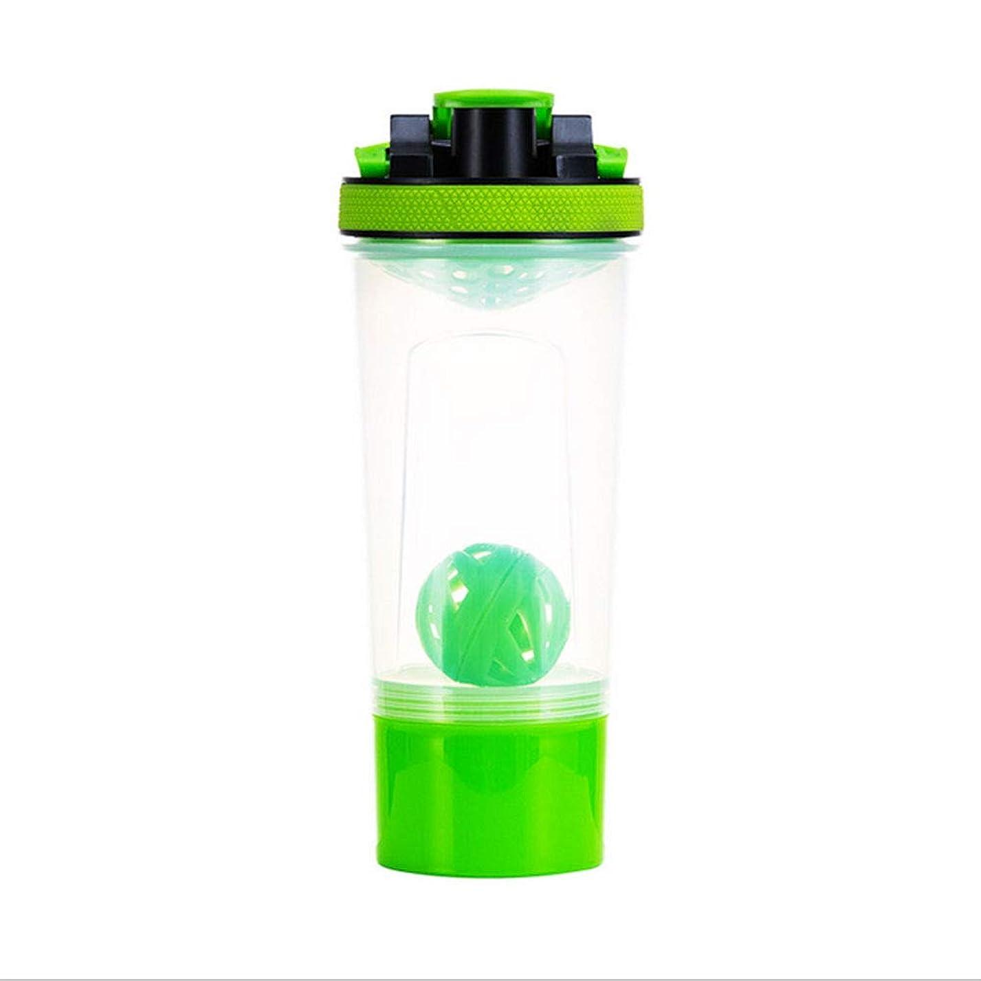 対応するケニアインデックスQuner プロテインシェイカー ボトル 水筒 700ml シェーカーボトル スポーツボトル 目盛り 3層 プラスチック フィットネス ダイエット コンテナ付き サプリケース