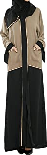 Arabeska Abaya For Women - X-Large, Black And Brown, Arb-73
