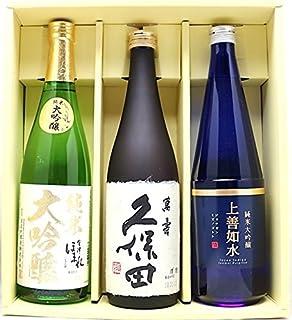 久保田 萬寿 上善如水 純米大吟醸 会津ほまれ 純米大吟醸720ml 純米大吟醸飲み比べセット