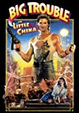 Big Trouble In Little China Film Metal Tin Sign Poster Wall Plaque,Movie Tin Sign