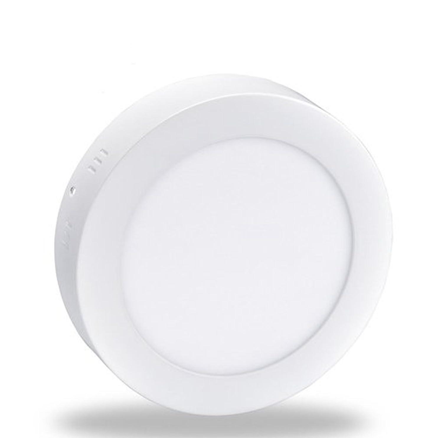 有害な努力すずめ丸型 LEDシーリングダウンライトダウンライト ledライト 電球色 昼白色 和風 引掛式 簡単取付 (12W, 昼白色)