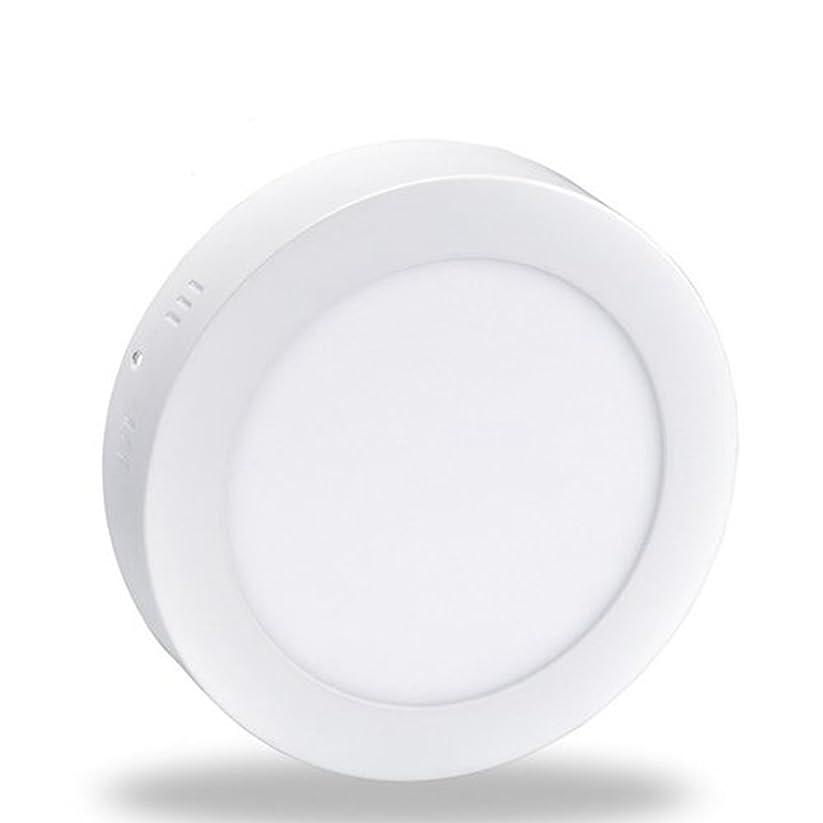 時計回り手紙を書く統治可能丸型 LEDシーリングダウンライトダウンライト ledライト 電球色 昼白色 和風 引掛式 簡単取付 (12W, 昼白色)